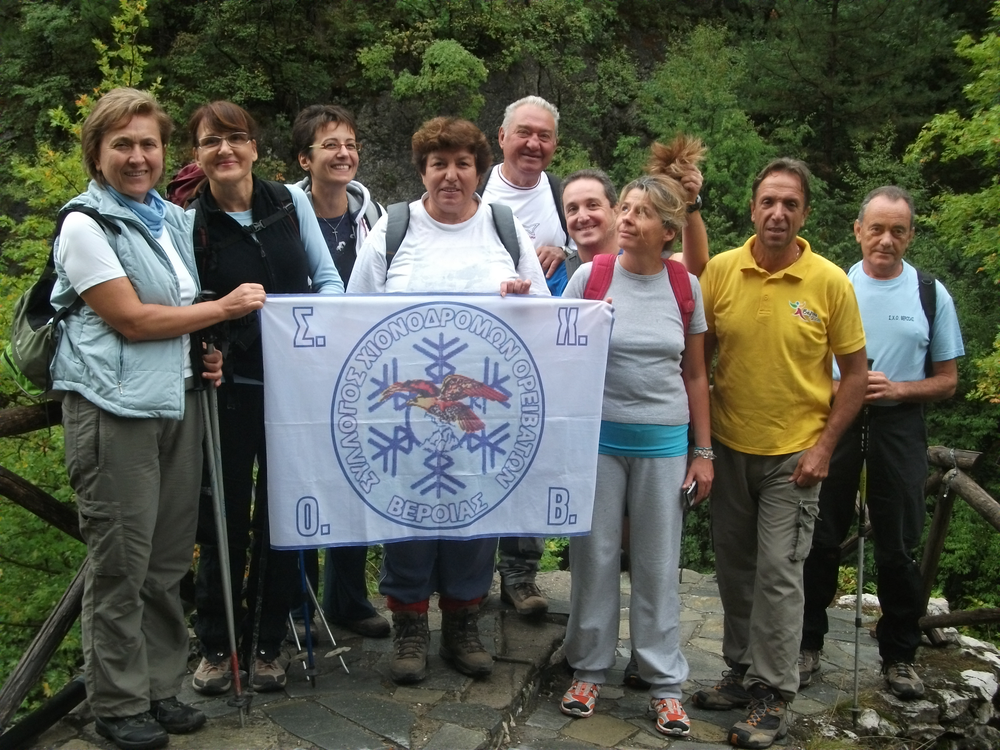 ΛΟΥΤΡΑ ΠΟΖΑΡ  -  ΚΑΤΑΡΡΑΚΤΗΣ  16 ΣΕΠΤΕΜΒΡΙΟΥ 2012