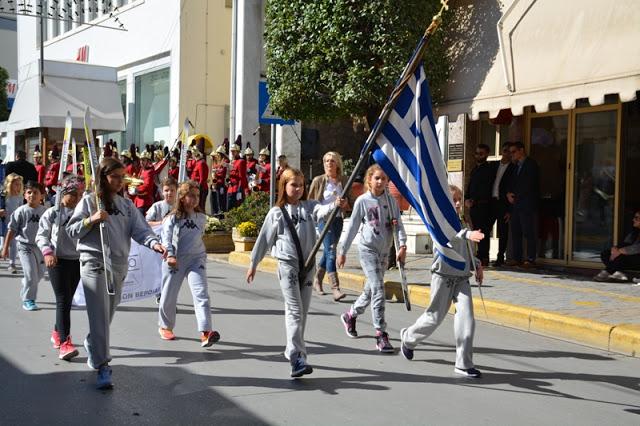 Παρέλαση 16ης Οκτωβρίου 2017