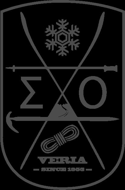 Σύλλογος Χιονοδρόμων - Ορειβατών Βέροιας